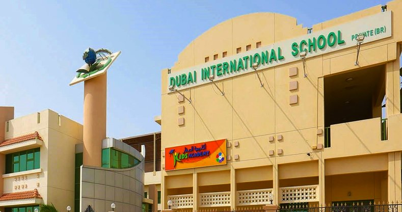 Dubai International School Al Quoz