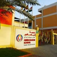Ambassador School, Al Mankhool, Bur Dubai