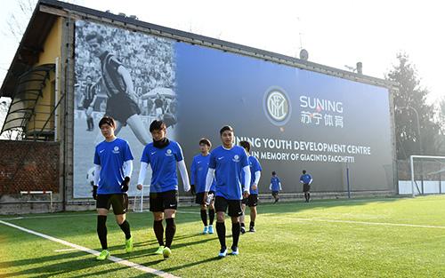 Milan Training camp