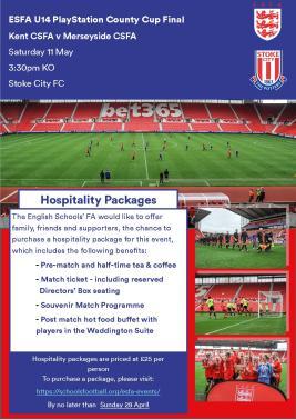 U14 County Cup Hospitality Ad