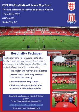 U14 Schools' Cup Hospitality Ad