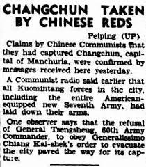 how did communists gain control of china