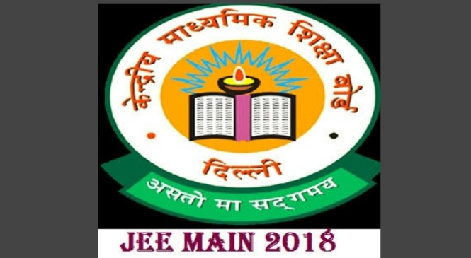 What is JEE Main Exams and  Result Update?