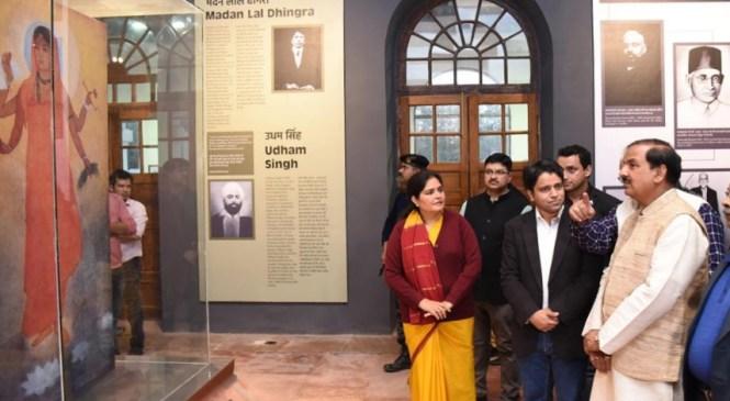 Dr. Mahesh Sharma Inaugurates 'Azaadi Ke Diwane' Museum at Red Fort Complex in Delhi