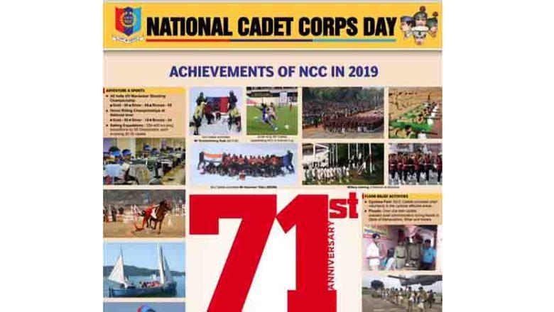 NCC Celebrates its 71st Raising Day