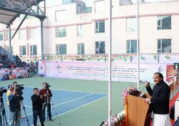 65th National School Games Organised by School Games Federation of India Begins