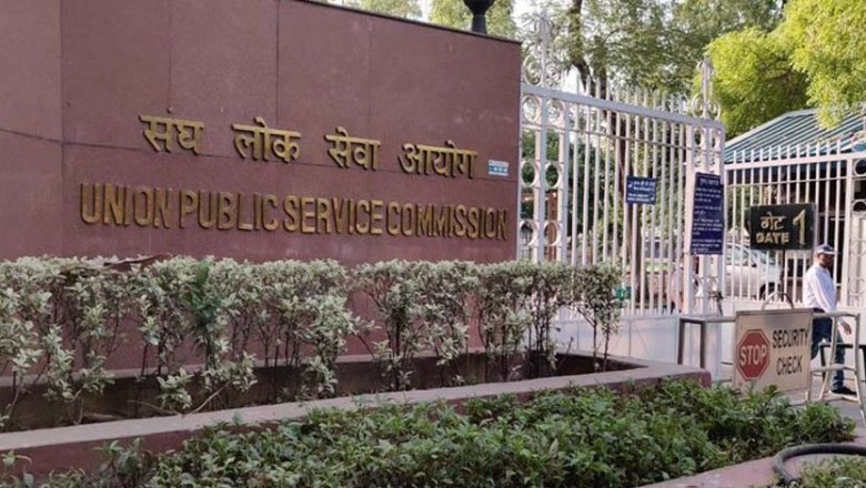 UPSC announces civil services preliminary and IFS examination, 2020
