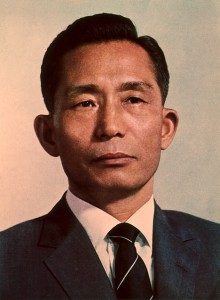 Park Chung Hee 220x300 Park Chung Hee: Former Dictator of South Korea