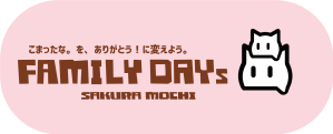 DAYs_familydays02