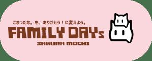 DAYs_familydays02