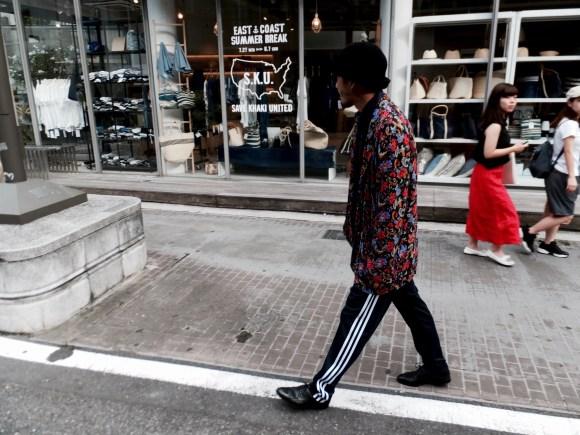 """Adidas"" Remake Track Pants Vintage Styling"