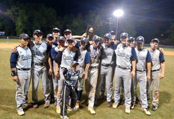 2015-Baseball-State-Championship