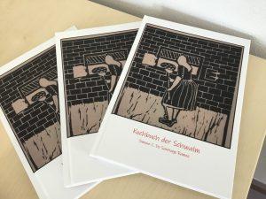 Kochbuch der Schwalm -  erhalten Sie auch im Büro der Schwalm-Touristik!