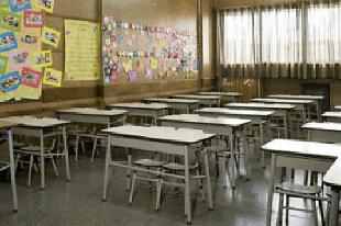 aulas_primario_2