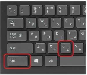 Клавиатура копировать и вставить – Как копировать и ...