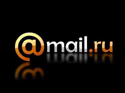Почта без номера – В поисках анонимной почты / Хабр