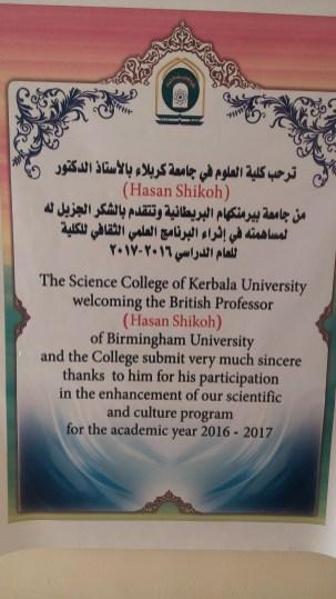 محاضرة حسن شيخو 25-10-2016
