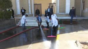 غسل الشارع 20-2-2017