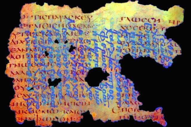 Lost ancient texts recovered and published online through international partnership