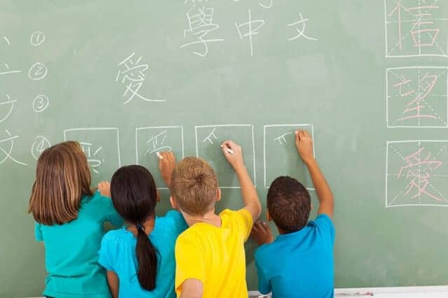 Scientists named the best age for effective language learning