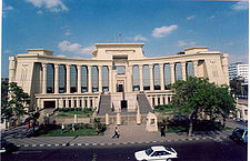 Al-Mahkamah al-Dustūrīyah al-'Ulyā