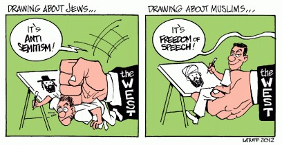Arabic cartoon doublestandard2