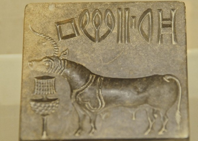 Indus seal