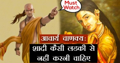 chanakya niti for girls