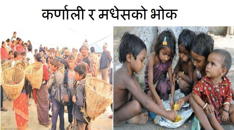 Hunger in Karnali and Terai