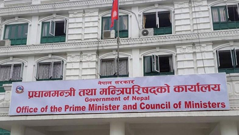 PM Office Nepal