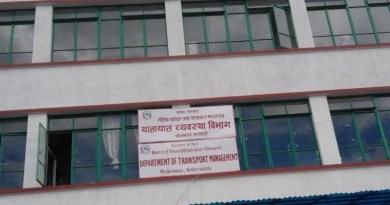 Department of Transportation Nepal