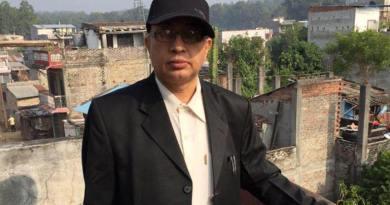 डा. राम बहादुर बोहरा