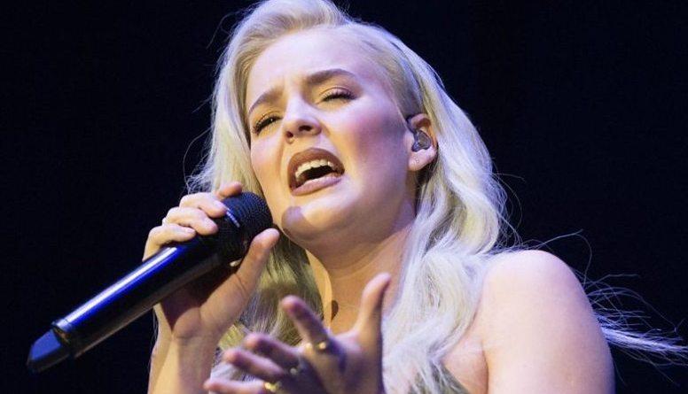 गायिका