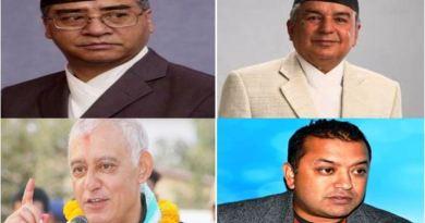 नेपाली काँग्रेसको आगामी सभापति