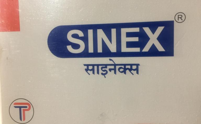 एन्टीकोल्ड ट्याब्लेट (Anti-Cold Tablet) साइनेक्स (Sinex) र यसको प्रयोग