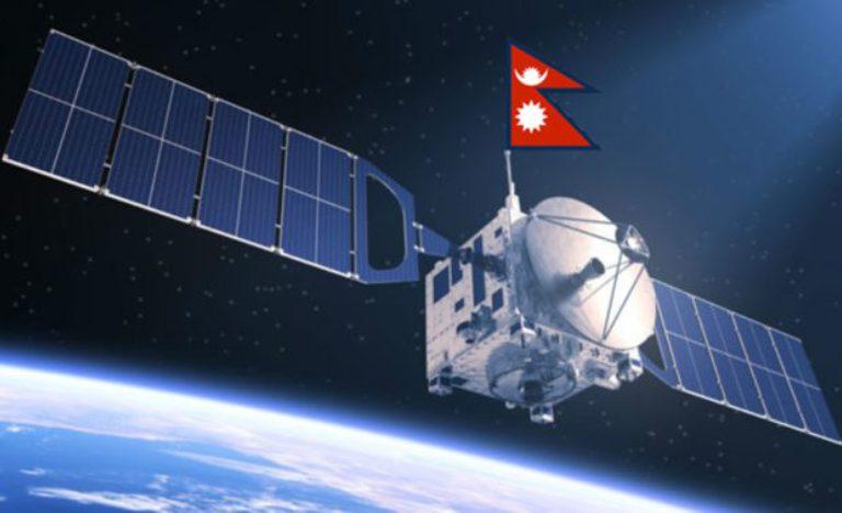 नेपाली भू-उपग्रह नेपाली स्याट-१ र यसका विशेषताहरु