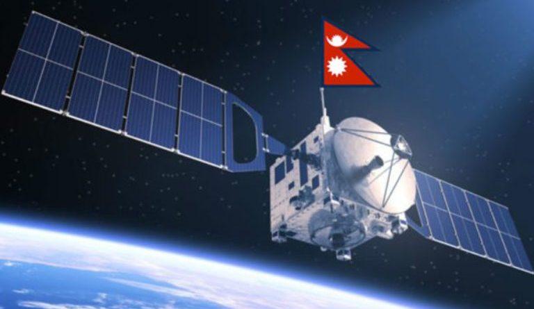 नेपाली भू-उपग्रह