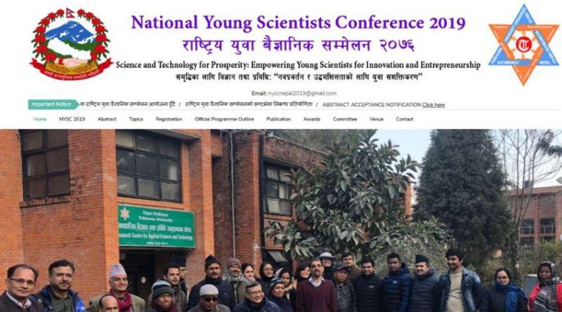 रिकाष्टले राष्ट्रिय यूवा वैज्ञानिक सम्मेलन