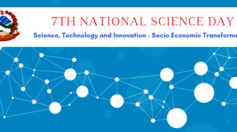 सातौँ 'राष्ट्रिय विज्ञान दिवस' २०७६