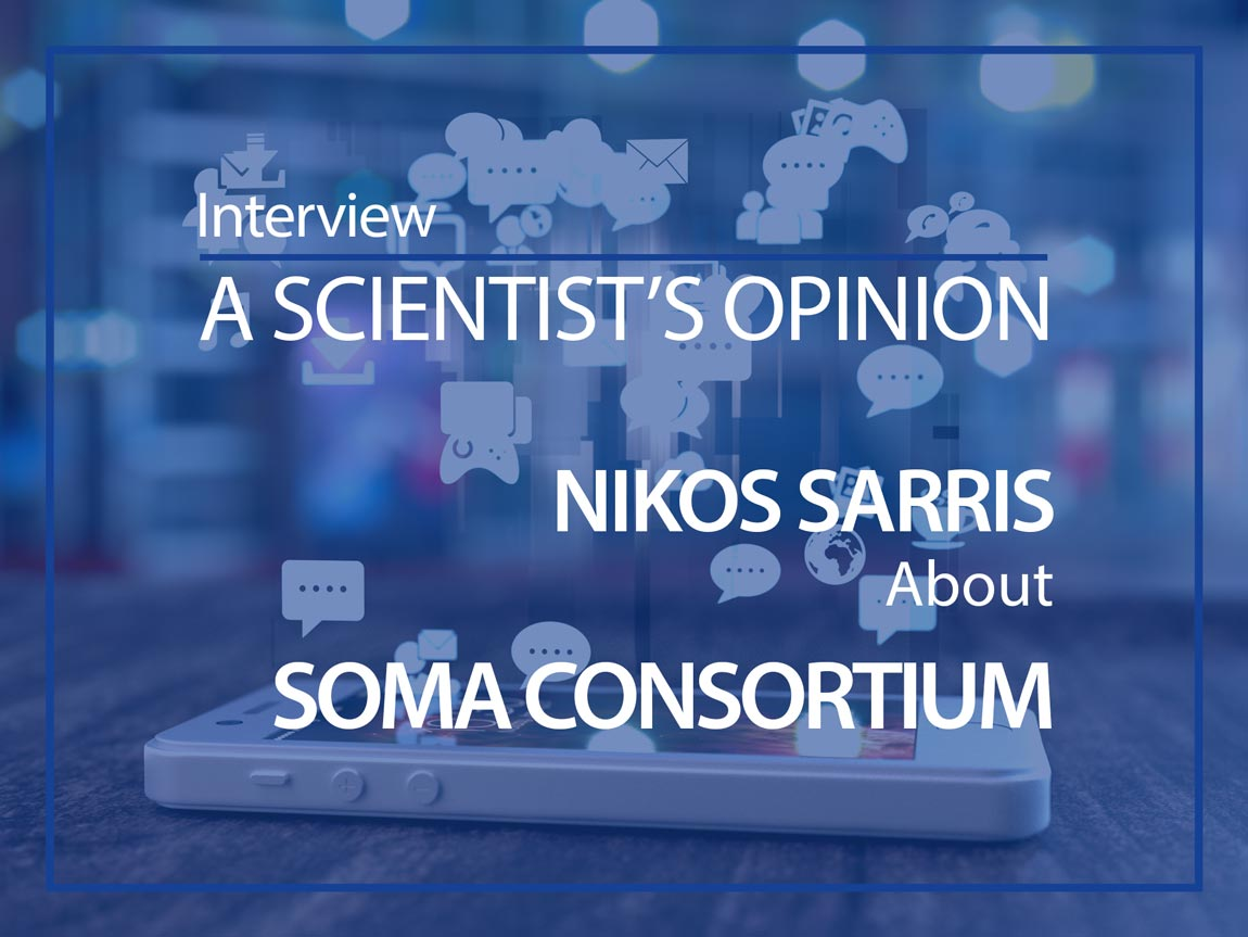 A scientist's opinion : Interview with Nikos Sarris
