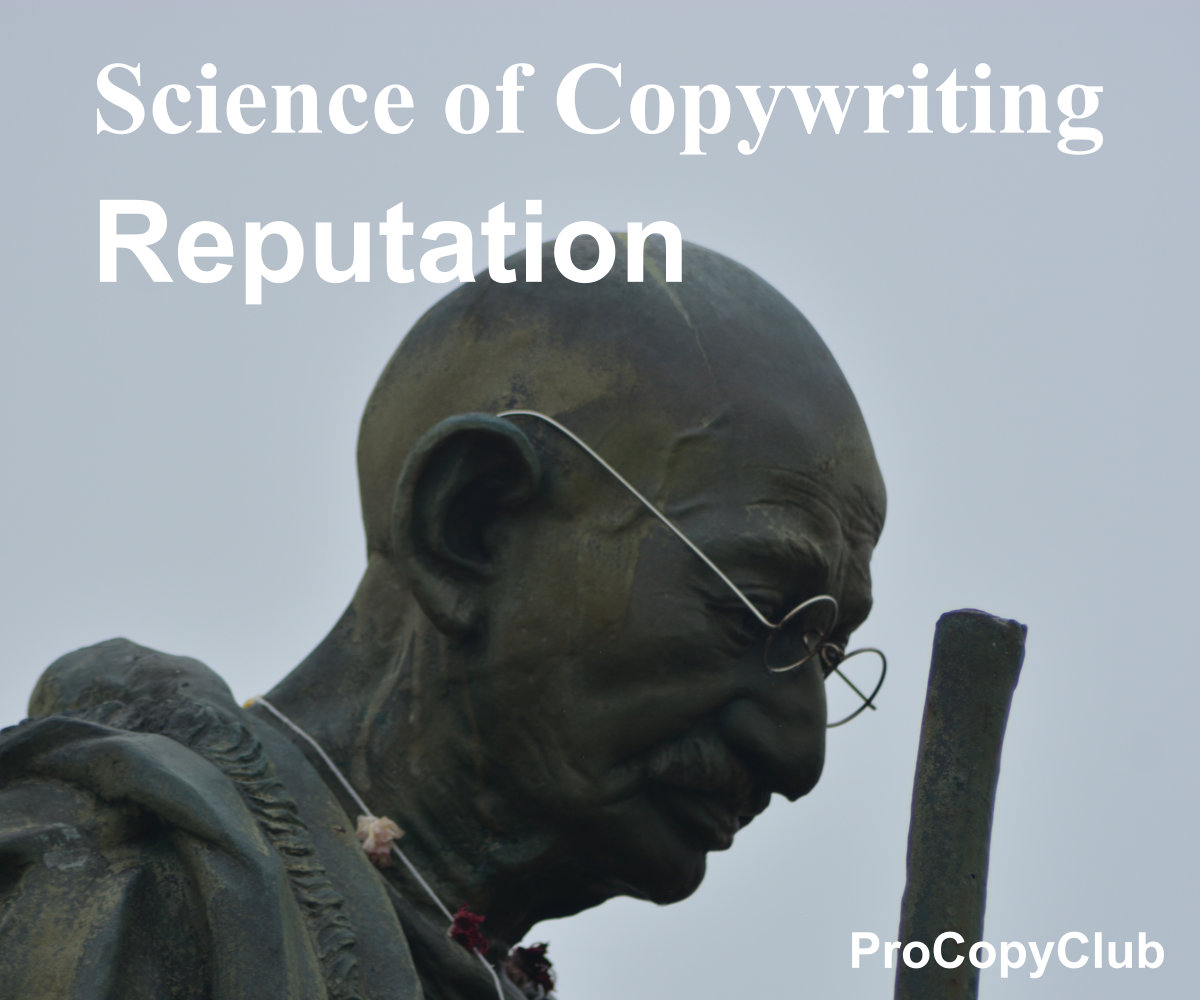 reputation and copywriting - image of ghandi