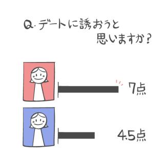 jp_sol010_illu_04