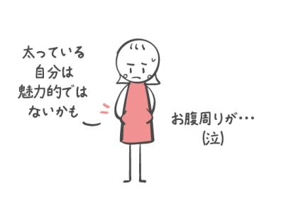 sol107_illu_07_edit