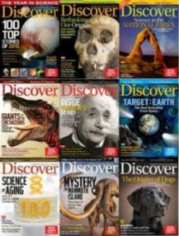 Discover Magazine - 2016 Full Year Issues Collection