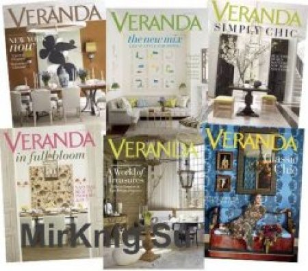 Download Veranda Magazine - 2018 Full Year Issues Collection