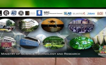 STS forum 2016 Sri Lanka