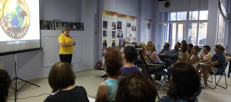Гости Уральского тура Доброй воли на семинаре «Как противостоять опасному окружению»