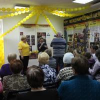 Челябинск, тур Доброй воли: благодарность туру за его работу, семинары
