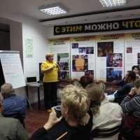"""Вечер друзей тура Доброй воли, г. Челябинск. Семинар """"Как улучшить качество жизни"""""""