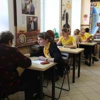 Помощь и консультации в центре помощи Уральского тура Доброй воли